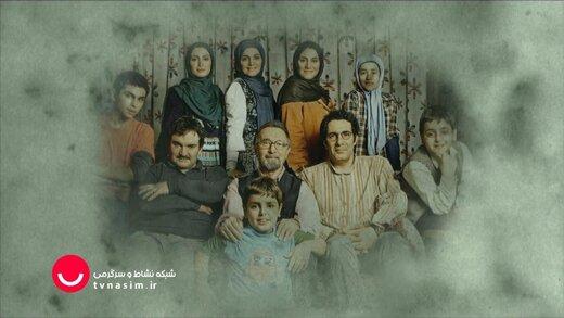 شبنم مقدمی و مهدی سلطانی با «هفتسنگ» روی آنتن تلویزیون