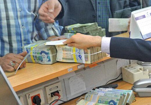 تصمیم مهم شورای پول و اعتبار /سقف وام قرض الحسنه افزایش یافت