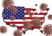 آمریکا روز جمعه بالاترین آمار روزانه ابتلا به کرونا را ثبت کرد/83000 بیمار جدید