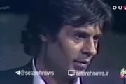 ببینید | تصاویری زیرخاکی از اولین حضور زنده یاد خسرو شکیبایی در تلویزیون