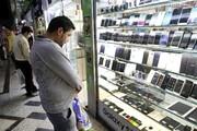 ارزانترین گوشی های موبایل موجود در بازار را بشناسید