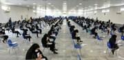 شرکت ۸۰۷ نفر در آزمون استخدامی تامین اجتماعی کهگیلویهوبویراحمد