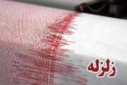 زلزله قزوین و همدان یک مصدوم داشت