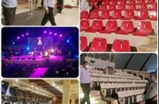 تانگو با کرونا، روی صحنه کنسرت!