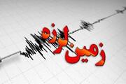 زلزله ۴.۶ ریشتری بستک خسارتی نداشته است