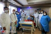 تصاویر | حال و روز کادر درمان در روزهای کرونایی