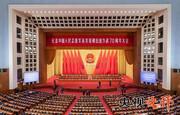معنای پیروزی بزرگ مردم چین در مقابل تجاوزگری آمریکا در جنگ کره چیست؟