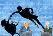 تصویری دیده نشده از مناظره ترامپ و بایدن!