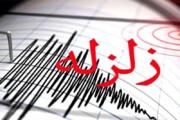 ببینید | لحظه زلزله ۵.۴ ریشتری در قزوین
