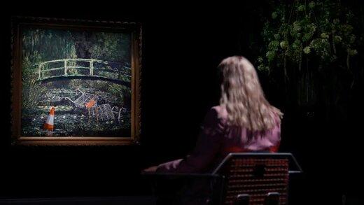 ۱۰ میلیون دلار برای این نقاشی بنکسی / عکس