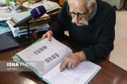 تازهترین خبر از وضعیت سلامتی عبدالمجید ارفعی در بیمارستان