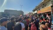 اعتراضات در عراق به خشونت کشیده شد