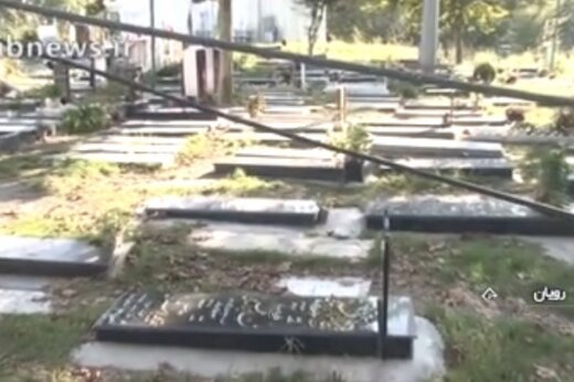 ببینید | توضیحات ویژه در خصوص ماجرای پوشاندن تصاویر بانوان از روی سنگ قبرها