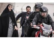 ۱۵ رسانه به خاطر انتشار غیرقانونی «آقازاده» مسدود شدند