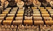 میل کاهشی سکه / آخرین قیمت طلا تا پیش از امروز 5 آبان چقدر است؟