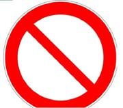 ممنوعیت خروج دام و طیور از لرستان