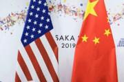 ببینید | توصیه چین شناس آمریکایی برای بهتر شناختن چین توسط غرب