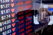 ببینید | مجازات ۲۰ شرکت بورسی به دلیل تخلف