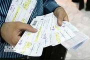 یارانه بلیت هواپیما را چه کسانی دریافت میکنند؟ / هزینه هر پرواز در ایران چقدر است؟