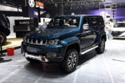 ببیند | رونمایی از غول جدید خودروسازی چین