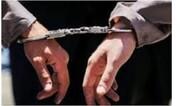 دستگیری متهمان فراری در کهگیلویه