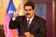 ببینید | ایران در قبال بنزین، واکسن کرونا از ونزوئلا وارد خواهد کرد؟