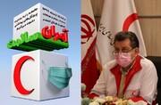 اجرای طرح آمران سلامت در جمعیت هلال احمر استان یزد