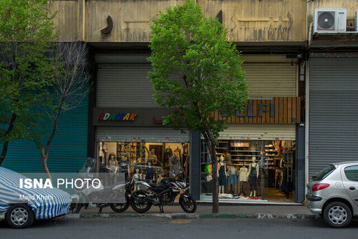 کدام صنوف تهران از امروز تعطیل است؟