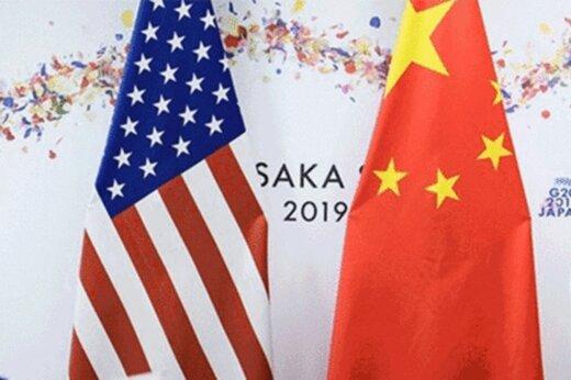 ببینید   توصیه چین شناس آمریکایی برای بهتر شناختن چین توسط غرب
