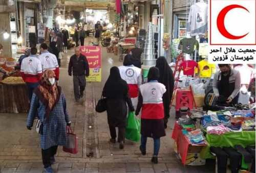 طرح آمران سلامت در قزوین اجرا میشود