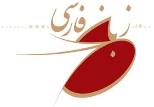 لغو برگزاری آزمون بین المللی «آمفا» در ایران به علت وضعیت قرمز شیوع کرونا