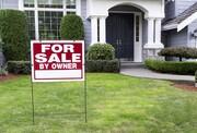قیمت مسکن در آمریکا،چند؟