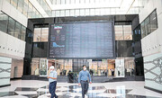 راه اندازی سامانه پذیرش آنلاین شرکتها در بورس
