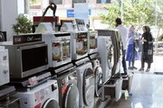کاهش ۳۰ درصدی قیمت لوازم خانگی