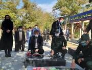 یادواره شهدای قادرخانزاده در شهرستان بانه برگزار شد