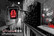 محمدرضا هدایتی و حامد آهنگی به «شبهای مافیا» پیوستند