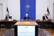 تصاویر | جلسه ستاد هماهنگی اقتصادی دولت با حضور رئیس جمهور