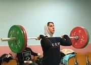 اسامی نفرات دعوت شده به تیمملی وزنهبرداری بانوان مشخص شد