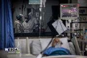 تصاویر   وضعیت بیماران کرونایی و کادر درمان در بیمارستانها