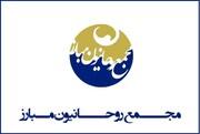 تخریب معنادار ۴ روحانی معروف اصلاح طلب در مسابقه سیاسی تلویزیون