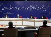 شکایت حقوقی صداوسیما از شبکههای ماهوارهای خارج از کشور