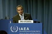 واکنش آژانس بینالمللی انرژی اتمی به تولید سانتریفیوژ در ایران