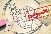 واکنش منفعلانه آمریکا به فروش نفت ایران/ ترامپ بدنبال آنتاگونیزه کردن فضا علیه ایران است