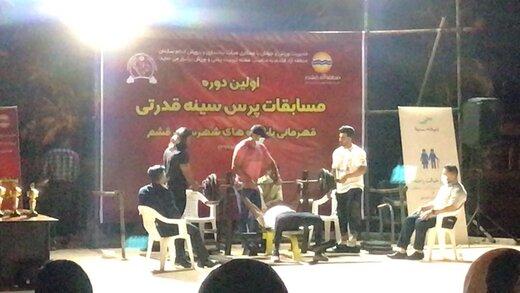 مسابقات پرس سینه قدرتی انتخابی تیم منطقه آزاد قشم برگزار شد