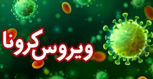 ببینید | آخرین آمار و ارقام کرونا در ایران: فوت ۳۹۹ بیمار!