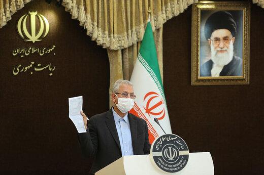 واکنش سخنگوی دولت به چند سیگنال بایدن به ایران
