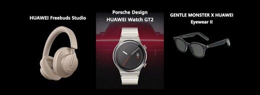 رونمایی هوآوی از ساعت هوشمند Porsche Design Watch GT2، هدفون FreeBuds Studio و عینک هوشمند EyeWear II