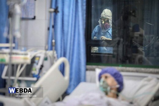 وضعیت بیماران کرونایی و کادر درمان در بیمارستانها