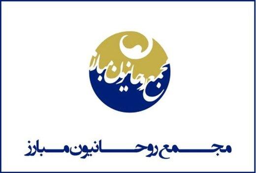 ماموریت ویژه و انتخاباتی خاتمی به مجمع روحانیون /استارت ورود اصلاح طلبان به انتخابات ۱۴۰۰ زده شد؟