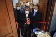 افتتاح مرکز فوریتهای بررسی مشکلات واحدهای تولیدی در قزوین